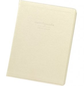 MomAgenda Desktop Planner - Soft Gold